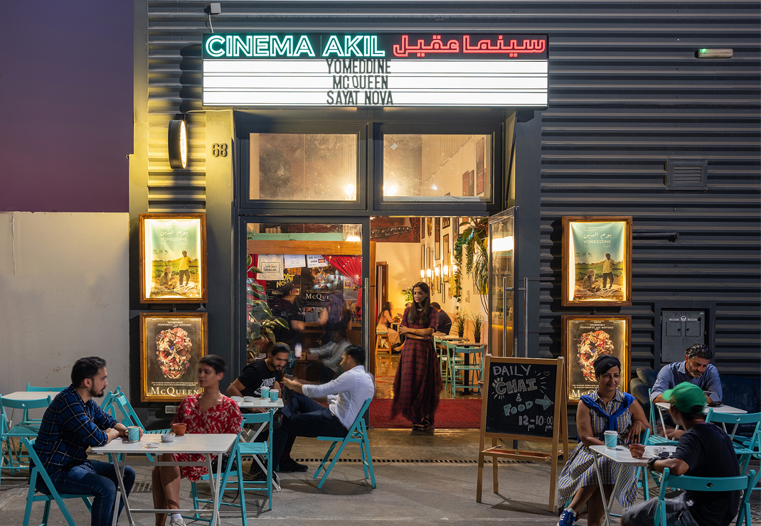 Designers-guide-to-Al-Quoz-Cinema-Akil